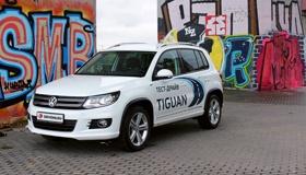 Volkswagen Tiguan: Что может быть лучше плохой погоды!
