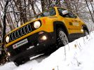 Jeep Renegade: Против течения - фотография 25