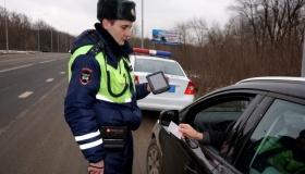 За что штрафуют водителей, получивших автомобиль в наследство?