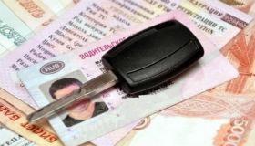 Получение, замена водительского удостоверения