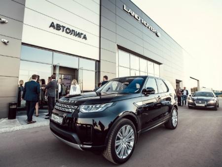"Land Rover ""Автолига"" на Московском шоссе фото"