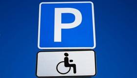 Правила парковки и штрафы
