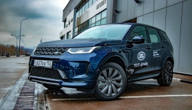 Land Rover Discovery Sport R-dynamic: развенчиваем слухи о знаменитом Английском бренде