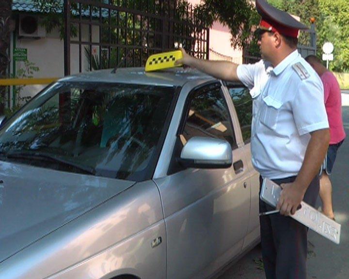 Штраф за незаконное такси