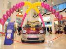 Купил обувь - выиграл Daewoo Matiz - фотография 3