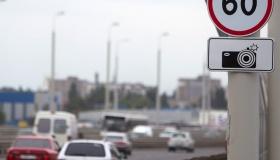 Почему водители массово получают «двойные штрафы»? Объяснили в ГИБДД